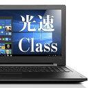 【最大180日のビジネスサポート特典】 新品 SSD 480GB / Corei5 / メモリ8GB / office付き / DVDマルチ / wifi内蔵 / …