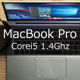 【中古】MacBookPro13インチmid2017第7世代Corei53.1Ghz最新TouchBarRetinaシルバー!メモリ16GB/SSD512GB//APPLEMacProマックブックプロMacBookPro【送料無料】決済方法(振込・本人カードのみ)