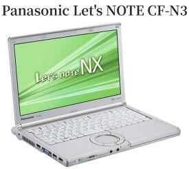 【 お取り寄せ 】 レッツノート CF-NX3 Windows10 ! 爆速 SSD 480GB 大容量で放出 !! Corei5 実装 の 高性能 ノートパソコン ! Office付き で 業務もサクサクな モバイル 中古 パソコン !! 【パソコン】 【ノートPC】 【中古ノートパソコン】 【送料無料】