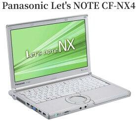 【 限定4台 】 レッツノート CF-NX4 Windows10 ! 爆速 SSD 480GB 大容量で放出 !! Corei5 実装 の 高性能 ノートパソコン ! Office付き で 業務もサクサクな モバイル 中古 パソコン !! 【パソコン】 【ノートPC】 【中古ノートパソコン】 【送料無料】