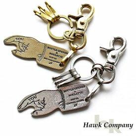 ホークカンパニー[Hawk Company]「真鍮製ボトルオープナー&ルーレットキーホルダー」(全2色)(12-7529)ホークカンパニー キーホルダー キーリング おしゃれ 栓抜き ルーレッター 真鍮 メンズ レディース ブランド アンティーク