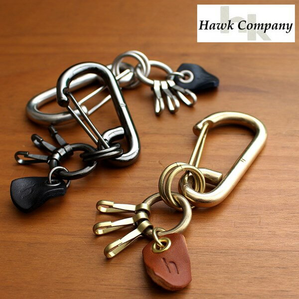 ホークカンパニー Hawk Company カラビナ キーホルダー メンズ レディース ブランド アンティーク加工 真鍮 キーリング おしゃれ 革 パーツ カジュアル フォーマル ヴィンテージ ナチュラル プレゼント ギフト 贈り物 ゴールド シルバー ブラックメタル (12-7513)