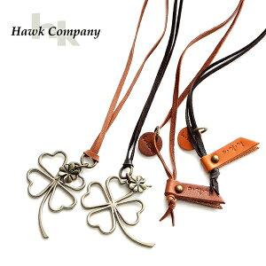 【あす楽対応】【メール便OK】ホークカンパニー Hawk Company フォコン FAUCON ネックレス メンズ レディース ユニセックス ブランド アクセサリー レザー 四つ葉 クローバー 革ひも 本革 ロング