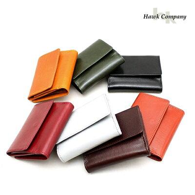 HawkCompanyホークカンパニーフォコンFAUCONパケットPaquet二つ折り財布コンパクトハーフウォレットイタリアンレザー本革メンズレディースブランドカジュアルナチュラルトラッド綺麗めブラックブラウンチョコグリーンレッドイエロー(12-7229)