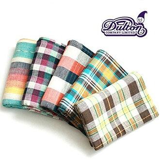 ダルトン[DULTON] パターンマルチクロス (全20色) 生活雑貨 テーブルクロス ベッドカバー ソファーカバー カーテン インテリア ファブリック 大きい布 (18-s15954)