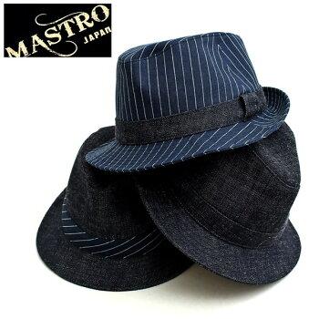 マストロ[MASTRO]「デニム中折れハット」(全3色)(02-mh15002)ハット中折れ帽子メンズレディースブランド日本製ウォバッシュデニム山陽ハイクリーナー
