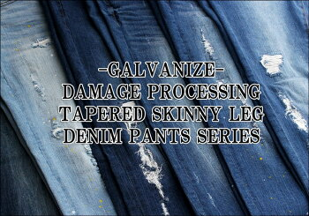 galvanize[ガルヴァナイズ]「スキニーシルエットダメージ加工ストレッチデニムパンツ」(全2色)(30-377243)ダメージパンツジーパン細身トレンドアイテム