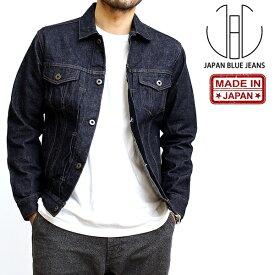 【送料無料】 ジャパンブルージーンズ JAPAN BLUE JEANS メンズ ブランド Gジャン ジージャン デニム ジャケット ポケット付き アウター セルヴィッチ 3rd サード カジュアル アメカジ トラッド ワーク ミリタリー ルード ヴィンテージ 日本製 JBJK1063J (62-j38630j01)