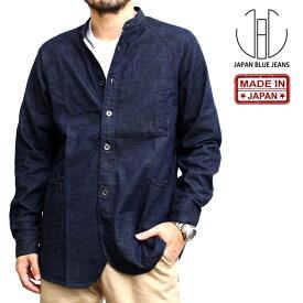 ノーカラー シャツジャケット ジャパンブルージーンズ JAPAN BLUE JEANS メンズ ブランド デニム ジャケット カバーオール アウター 襟なし おしゃれ 上品 トレンド カジュアル アメカジ トラッド ワーク ミリタリー ルード ナチュラル ヴィンテージ 日本製 (62-j3510j01)