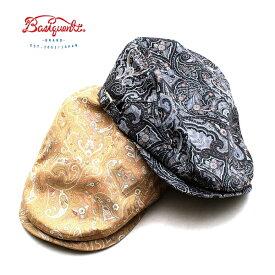 【1つまでメール便OK】 ハンチング 帽子 メンズ レディース ブランド ベーシックエンチ BASIQUENTI リバーアップ RIVER-UP ペイズリー柄 総柄 鳥打帽 アンティーク おしゃれ カジュアル アメカジ ルード 綺麗め ヴィンテージ ベージュ ブラック (09-bcqy01505)