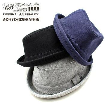 ウェルテイラードWell-Tailored帽子メンズレディースユニセックスブランドハットスウェットポークパイハット中折れ裏毛カジュアルアメカジトラッドワークミリタリーアウトドアルードシンプルおしゃれアクティブジェネレーション(07-kkh064)
