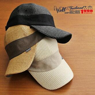 供草帽蓋子人分歧D名牌帽子ueruteirado Well-Tailored零碼麥桿吸管紙漿使用春天夏天的休閒的糖果舵天然傳統風格淺駝色顔色黑白積極的世代(07-kkc219)