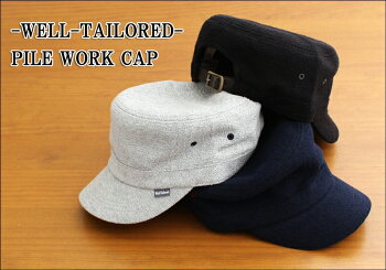 【あす楽対応】ウェルテイラードWell-Tailored帽子メンズレディースブランドワークキャップコットンパイルタオル生地無地フリーサイズ大きいサイズサイズ調節可能シンプルカジュアルアメカジおしゃれブラックグレーネイビー定番アイテム(07-kkc120)