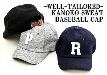【あす楽対応】キャップメンズレディースウェルテイラードWell-Tailored帽子ブランドベースボールキャップBBキャップ鹿の子スウェットキャップ8パネルショートブリム短ツバフリーサイズ大きいサイズおしゃれカジュアルブラックグレーネイビー(07-kkc280)
