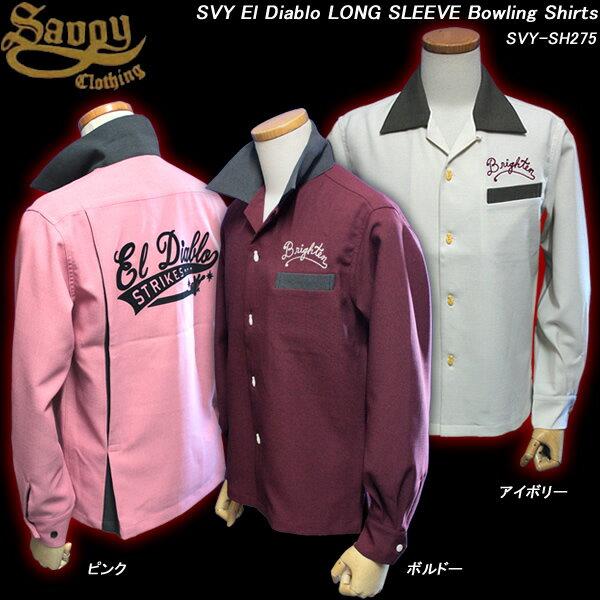 SVY CLOTHINGサヴォイクロージング◆SVY El Diablo LONG SLEEVE Bowling Shirts◆SVY-SH275