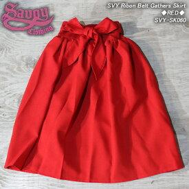 SAVOY CLOTHINGサヴォイクロージング◆SVY Ribon Belt Gathers Skirt◆◆RED◆SVY-SK060