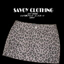 ◆SAVOY CLOTHINGサヴォイクロージングSVY-SK006ヒョウ柄プリントタイトスカートGRAY