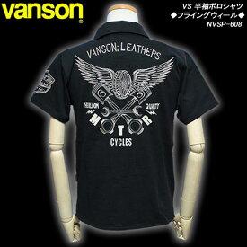 VANSONバンソン◆VS 半袖ポロシャツ◆◆フライングウィール◆NVSP-608