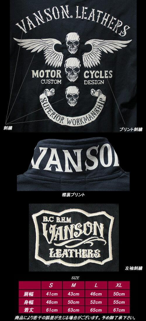 VANSON/バンソンス/フェイクレイヤード天竺ポロ