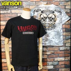 VANSONバンソン◆VS ダブルスカル刺繍Tシャツ◆NVST-901