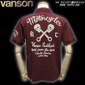 ◆VANSONバンソンラインリブ・鹿の子シャツワインNVPS-308