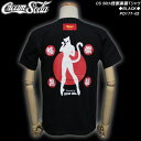 CREAM SODAクリームソーダ◆CS 50th怪傑黒猫Tシャツ◆◆BLACK◆PD17T-02