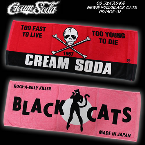 CREAM SODAクリームソーダ◆CS フェイスタオル◆◆NEW角ドクロ/BLACK CATS◆PD15GS-32