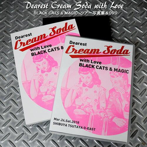 CREAM SODA 50th celebration tourクリームソーダ創立50周年記念◆BLACK CATS & MAGICツアー写真集&DVD◆
