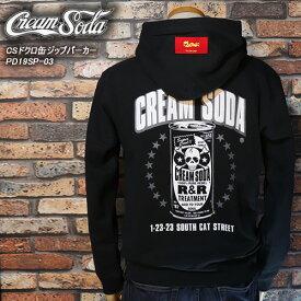 CREAM SODAクリームソーダ◆CSドクロ缶ジップパーカー◆PD19SP-03