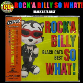 CD ROCK'ABILLY SO WHAT