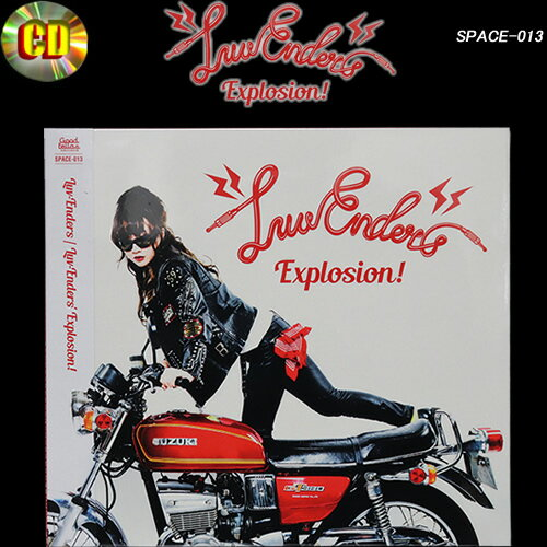 CD◆Exploshion!◆◆Luv-enders/ラヴェンダーズ◆SPACE-13
