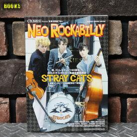 ★再入荷★NEO ROCKABILLY/ネオロカビリー