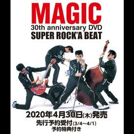DVDMAGIC/マジックSUPER ROCK'A BEATスーパーロッカビート