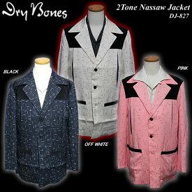 DRY BONESドライボーンズ◆2Tone Nassaw Jacket◆◆2トーン・ナッソージャケット◆DJ-827NEP