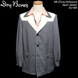 DRY BONESドライボーンズ◆DB 2Tone Hollywood Sport Jacket◆ DJ-932