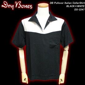 DRY BONESドライボーンズ◆DB Pullover Italian CollarShirt◆◆BLACK×WHITE◆DS-2247