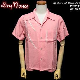 DRY BONESドライボーンズ◆DB Shark Gill Open Shirt◆◆PINK◆DS-1954
