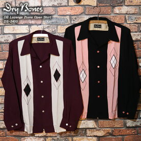 DRY BONESドライボーンズ◆DB Lozenge 2tone Open Shirt◆DS-2455