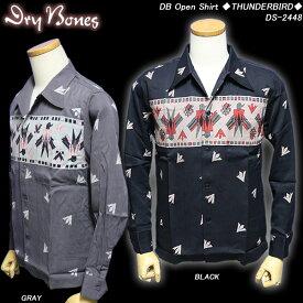 DRY BONESドライボーンズ◆DB Open Shirt◆◆THUNDERBIRD/サンダーバード◆DS-2448