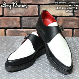 DRY BONESドライボーンズ◆DB Brothel Creepers◆◆JOE◆◆BLACK×WHITE◆DSHC-045