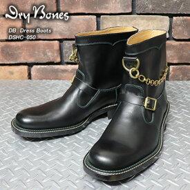 DRY BONESドライボーンズ◆DB Dress Boots◆DSHC-050