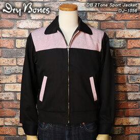 DRY BONESドライボーンズ◆DB 2Tone Sport Jacket ◆DJ-1056