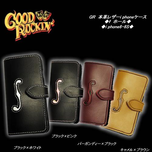 GOOD ROCKIN'グッドロッキン◆GR 本革レザーi phone6/6sケース◆◆fホール◆
