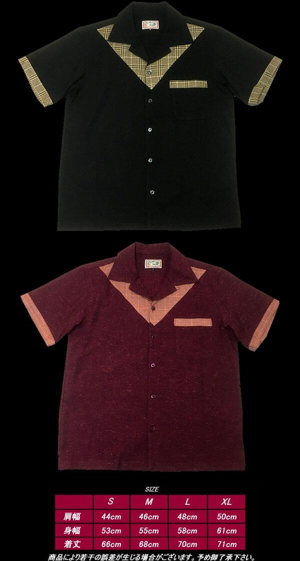 CheatingLoungeチーティングラウンジ/V切替オープンシャツ