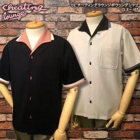 CHEATING LOUNGEチーティングラウンジ◆CL チーティングラウンジボウリングシャツ◆CLS−107