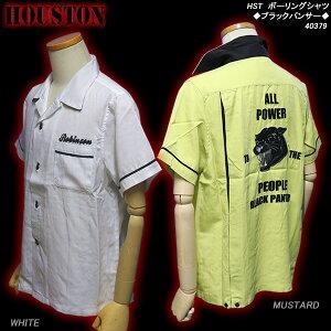 HOUSTONヒューストン◆HST ボーリングシャツ◆◆ブラックパンサー◆40379