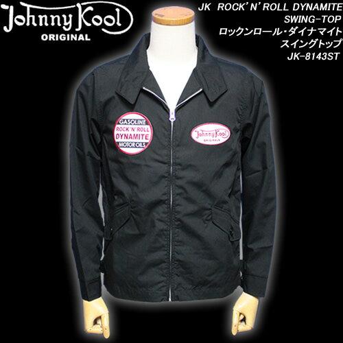 JOHNNY KOOLジョニークール◆JK ROCK'N'ROLL DYNAMITESWING-TOP◆◆ロックンロール・ダイナマイトスイングトップ◆JK-8143ST