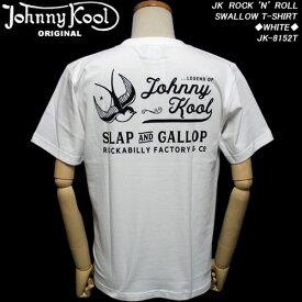 JOHNNY KOOLジョニークール◆JK ROCK 'N' ROLL SWALLOWT-SHIRT/ロックンロール・スワローTシャツ◆JK-8152T