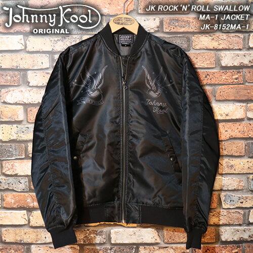 JOHNNY KOOLジョニークール◆JK ROCK'N'ROLL SWALLOWMA-1 JACKET◆JK-8152MA-1