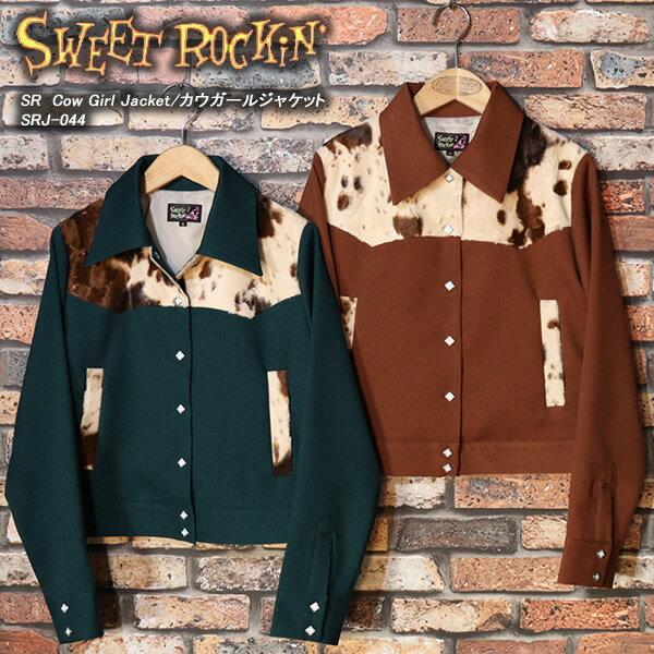 SWEET ROCKIN'スウィートロッキン◆SR Cow Girl Jacket◆◆カウガールジャケット◆SRJ-044